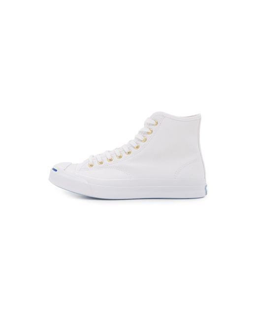 converse purcell canvas sneakers in white for lyst