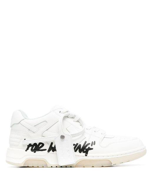 Off-White c/o Virgil Abloh White 'out Of Office' Sneakers for men