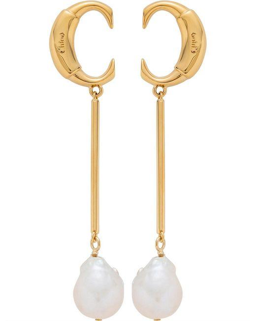 Chloé Metallic Darcey Earrings
