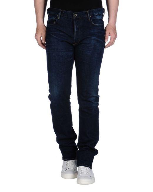 Kuro   Blue Denim Pants for Men   Lyst