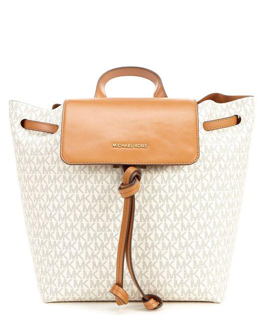 5bf2efae5e65df MICHAEL Michael Kors - Multicolor Junie Medium Signature Flap Backpack -  Lyst ...