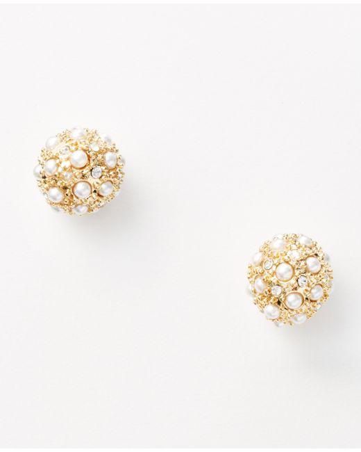 Ann Taylor | Metallic Modern Pearlized Cabochon Stud Earrings | Lyst