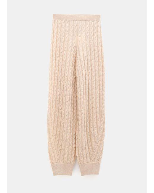 Totême  Natural Cable Knit Trousers