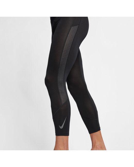 d038d16d61821 ... Nike - Black Pro Tights for Men - Lyst ...