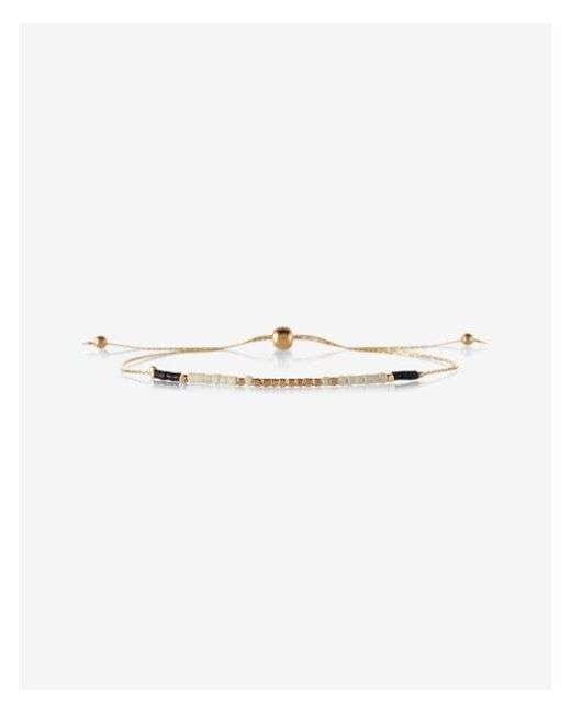 Express   White Mini Bead Metal Bracelet   Lyst