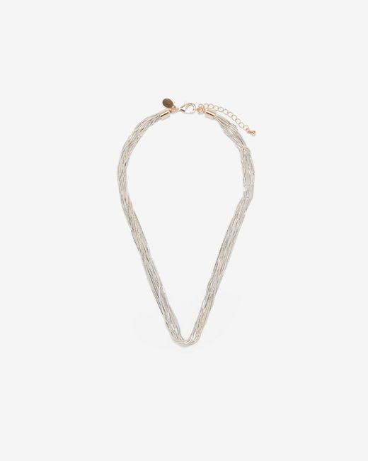 Express - Metallic Multi Row Cut Chain Necklace - Lyst