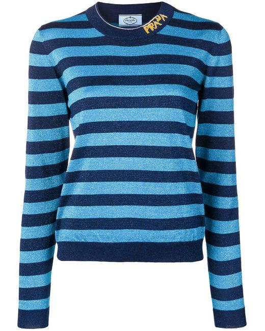 Prada ロゴ ストライプ セーター Blue