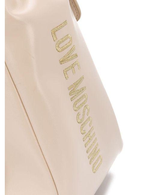Love Moschino キルティング ロゴ バックパック Natural