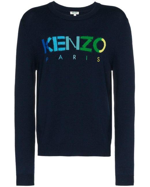メンズ KENZO ロゴ スウェットシャツ Blue