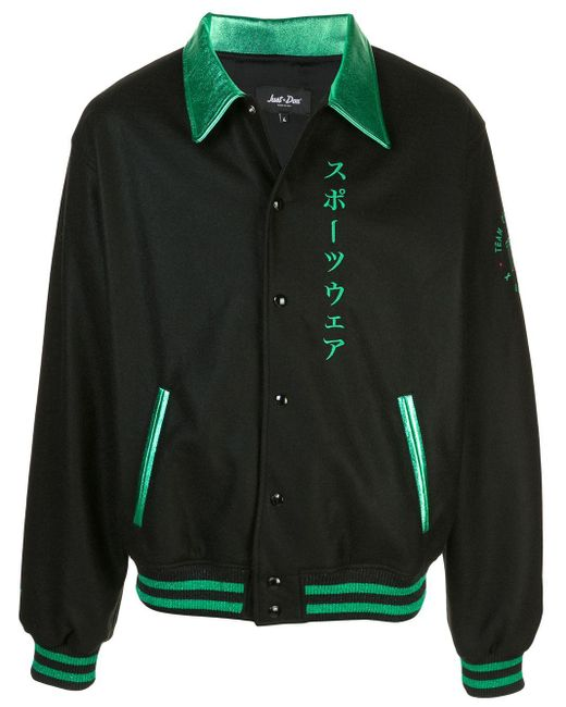 Just Don Black Contrast Bomber Jacket for men