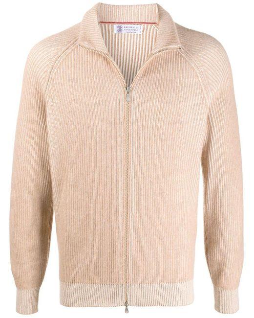 メンズ Brunello Cucinelli ジップアップ スウェットシャツ Multicolor