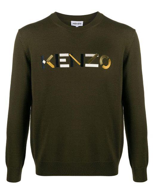 メンズ KENZO ロゴ セーター Green