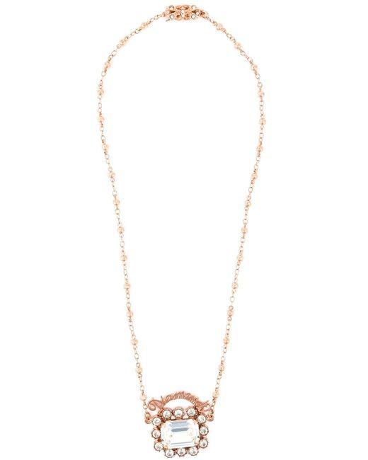 Mawi | Metallic 'diamond Slogan' Necklace | Lyst