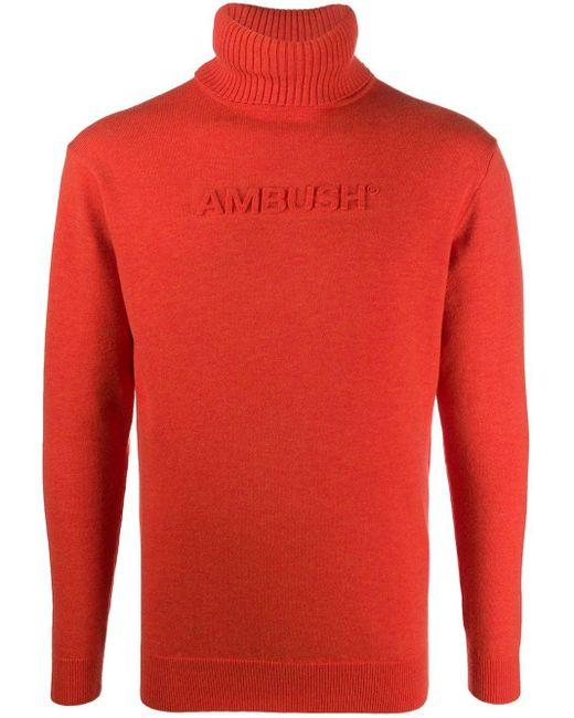メンズ Ambush エンボスロゴ プルオーバー Orange