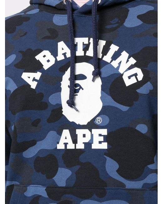 メンズ A Bathing Ape カモフラージュ パーカー Blue