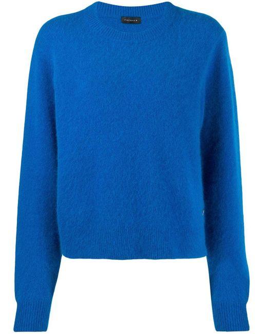 frenken Blue Crew Neck Sweater