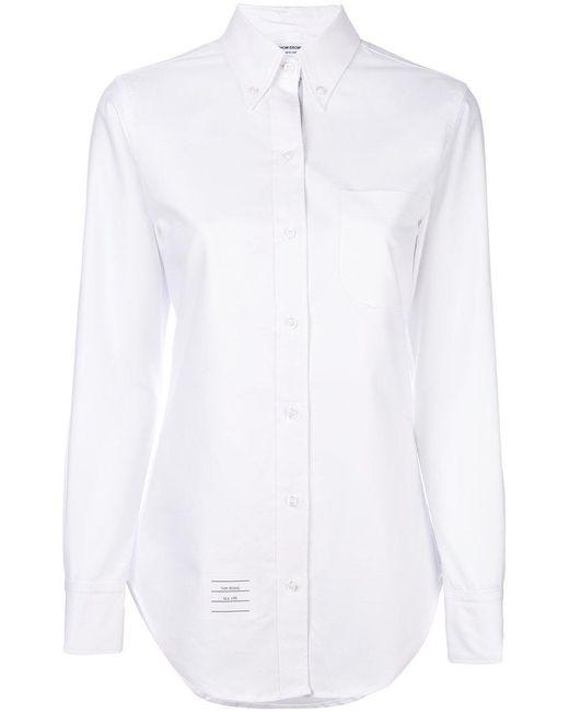 Thom Browne | White Button-down Shirt | Lyst