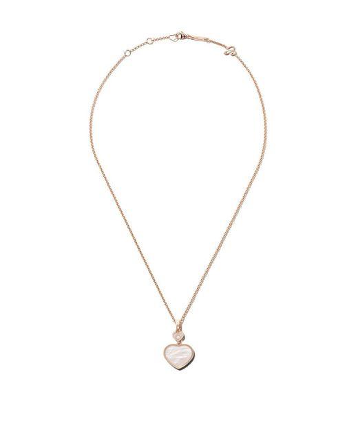 Chopard ハッピーハート マザーオブパール&ダイヤモンド ペンダントネックレス 18kローズゴールド Metallic
