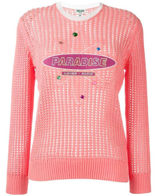 KENZO | Pink Paradise Jumper | Lyst