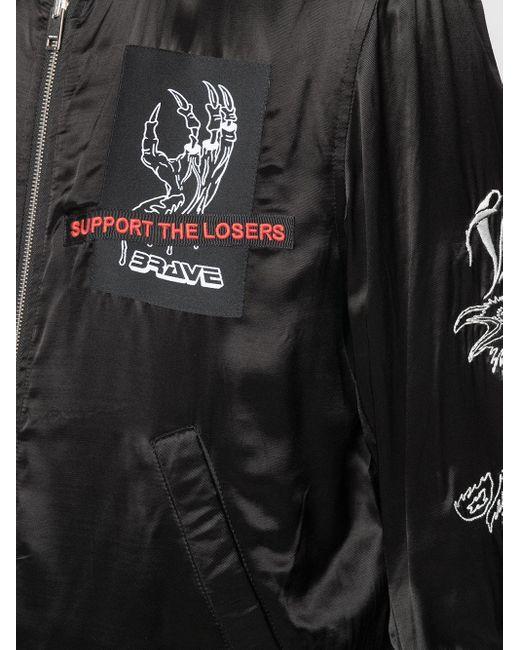 メンズ DIESEL リバーシブル ボンバージャケット Black