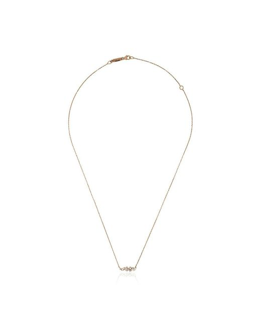 Collier à pendentif en diamant Suzanne Kalan en coloris Metallic