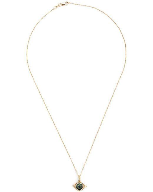 Ileana Makri - Metallic 'kitten Eye' Pendant Necklace - Lyst
