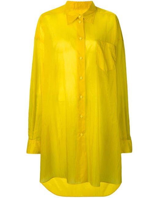 Maison Margiela ロングライン シャツ Yellow