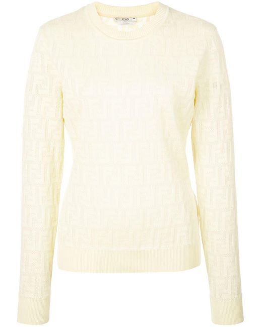 Fendi モノグラム セーター Multicolor