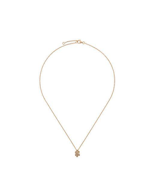 Akillis   Metallic Mini Puzzle Necklace   Lyst