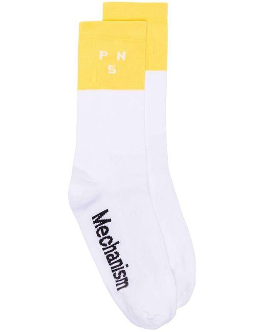 メンズ Pas Normal Studios ロゴプリント 靴下 Multicolor