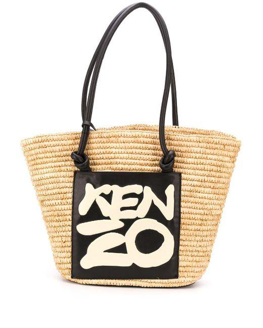 KENZO ウーブン ハンドバッグ Multicolor