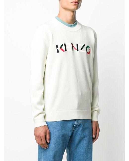 メンズ KENZO ロゴ プルオーバー White