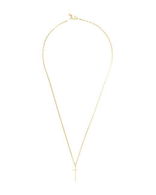 Maria Black - Metallic George Necklace for Men - Lyst