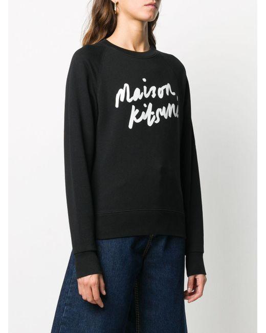 Maison Kitsuné ロゴ スウェットシャツ Black