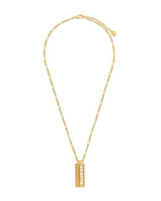 メンズ Versace チェーン ロゴ ネックレス Metallic