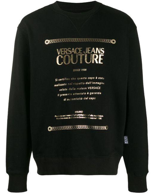 メンズ Versace Jeans ロゴ スウェットシャツ Black