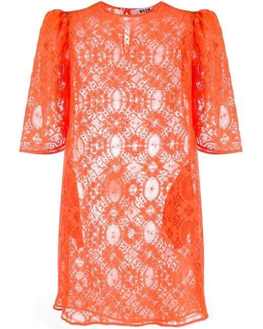 MSGM パフスリーブ ドレス Orange