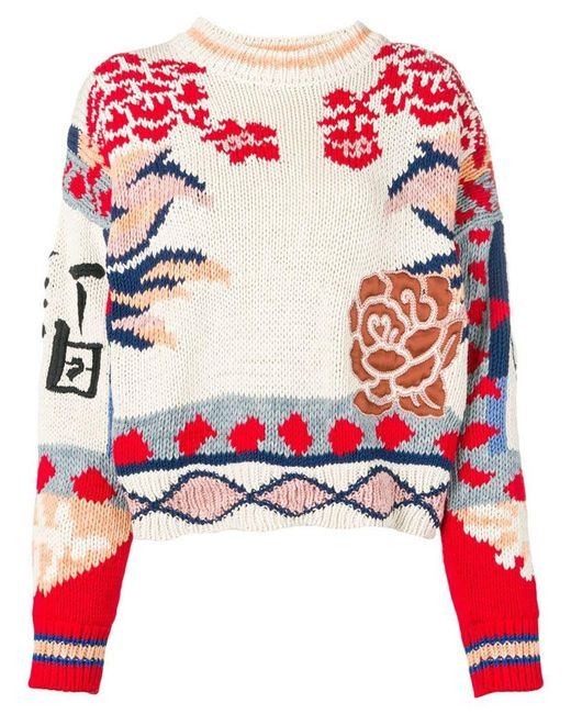 Etro - Multicolor Embroidered Floral Jumper - Lyst
