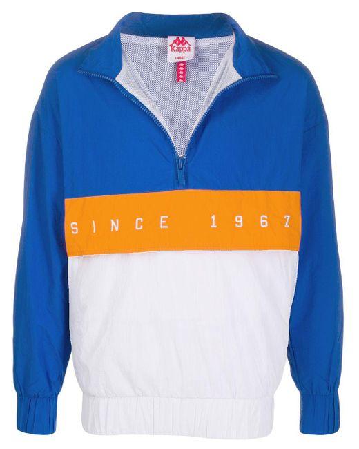 メンズ Kappa カラーブロック ジャケット Blue