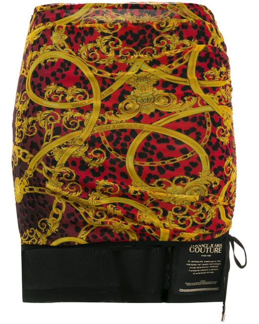 Versace Jeans バロックプリント スカート Multicolor