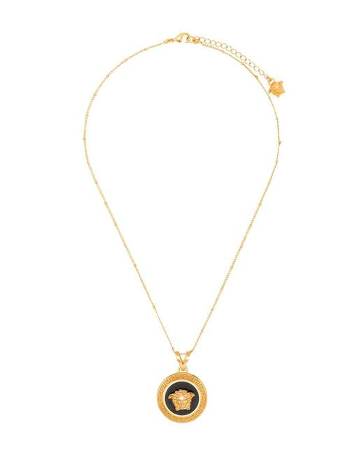 Versace Metallic Medusa Tribute Pendant Necklace