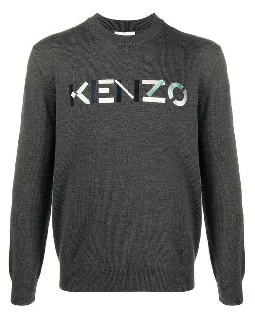 メンズ KENZO ロゴ プルオーバー Gray