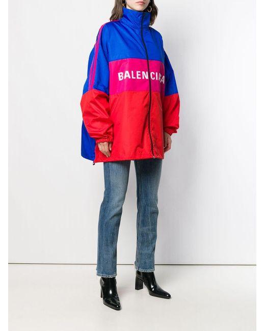 Balenciaga ジップアップ ジャケット Red