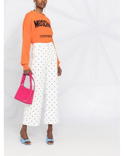 Moschino インターシャロゴ プルオーバー Orange