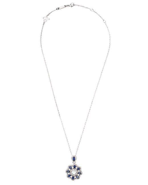 Chopard ハッピーダイヤモンド ネックレス 18kホワイトゴールド Metallic