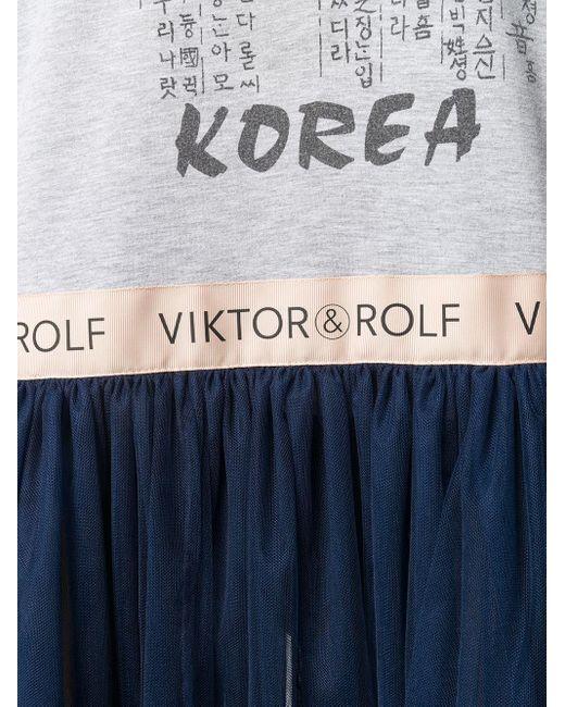 Платье-футболка Из Тюля С Оборками Viktor & Rolf, цвет: Gray