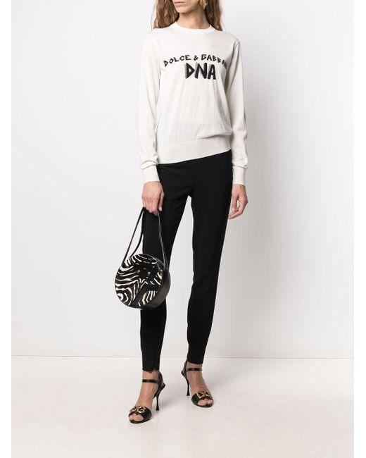 Dolce & Gabbana Dna カシミアセーター White