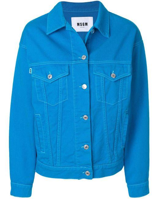 MSGM デニム ジャケット Blue