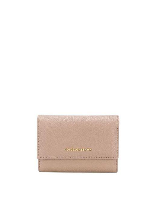 Dolce & Gabbana 三つ折り財布 Multicolor