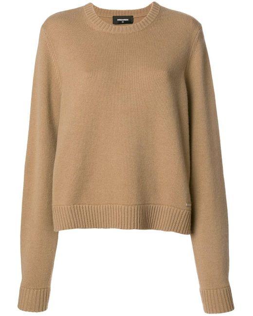 DSquared² クラシック セーター Multicolor